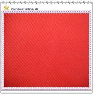 Flame Retardant Cotton Twill Fabric