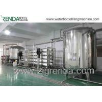 RO Water Treatment Systems / Mineral Water Pure Water Treatment System 220V Manufactures