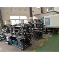 China Two Component Rubber Auto Injection Moulding Machines Bakelite Powder Machine on sale