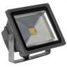 Buy cheap 12V LED Flood Light 40 Watts from wholesalers
