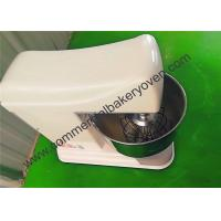Safety Electric Cake Mixer High Efficiency Stepless Timing Overload Protection Manufactures