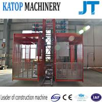 China 2 ton per cage electric hoist for construction Manufactures