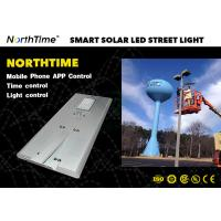 High Lumens 80W Smart Solar Street Light With Bridgelux LED Chips Manufactures