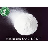 99% Purity Pharmaceutical Steroids Mebendazole for Anthelmintic , CAS 31431-39-7 Manufactures