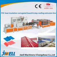 China PVC/PC/PP corrugated board/sheet production line on sale