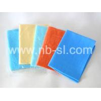 Buy cheap name : small chamois from wholesalers