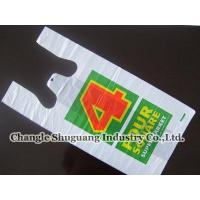 China Printed_T_Shirt_Bags_On_Roll wholesale