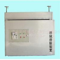 China Corollary Equipment For Flocking Static eliminate device on sale
