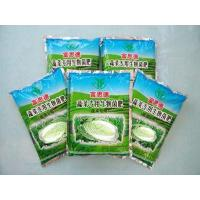 Bio-fertilizer Exclusively for Vegetables