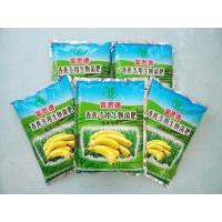 Bio-Fertilizer Exclusively for Bananas