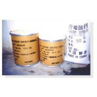 Buy cheap Calcium citrate from wholesalers