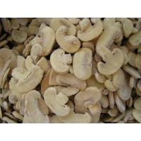 Pulp block category Product Sliced Mushrooms [Order it!] Manufactures
