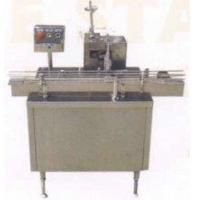 Buy cheap PL-200 PAPER STUFFING MACHINE from wholesalers