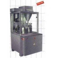 Buy cheap Ampoule Filling-sealing Machine NJP FULLY AUTOMATIC CAPSULE FILLING MACHINE from wholesalers