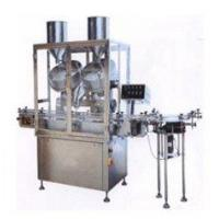 Buy cheap BS-15/500B AUTOMATIC TABLET  COUNTING MACHINEWITH DOUBLE COUNTERS from wholesalers