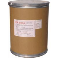 Growth-promoting series Eggshell Red Manufactures