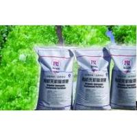 Buy cheap BH organic-inorganic compound fertilizer(for vegetable and fruit trees) from wholesalers