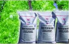 China BH fertilizer for carrot