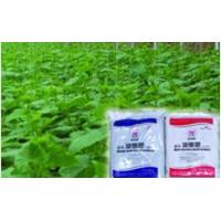 Multi-function liquid fertilizer Multi-function liquid fertilizer Manufactures