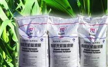 China Organic - Inorganic Compound Fertilizer for Farmland Crops