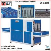 Buy cheap Heater & chiller SteamForming YE-292 A/B/CSteam Forming Machine from wholesalers