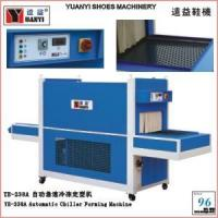 Buy cheap Heater & chiller AutomaticChil YE-238AAutomatic Chiller Forming Machine from wholesalers