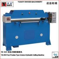 Buy cheap cutting machine FourPreciseT YE-530Four Precise Type Column Hydraulic Cutting Machine from wholesalers