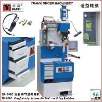 Buy cheap Nailing machine CompletelyAut YE-308CCompletely Automatic Heel-nailing Machine from wholesalers
