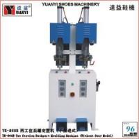Quality YE-860BTwo Station Backpart Moulding Machine (Without Sway Model) for sale