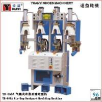 Buy cheap YE-863AAir-Bag Backpart Moulding Machine from wholesalers