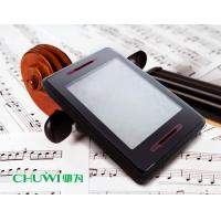Buy cheap mp3 player M30 from wholesalers