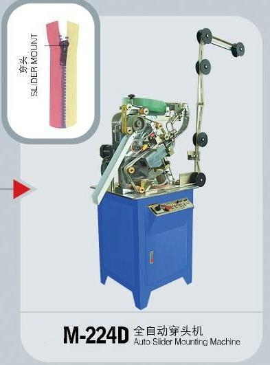 Quality Slide Mounting Machine Series for sale