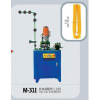 Pin Box Fixed Machine Series Manufactures