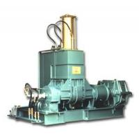 China [SNF Pressure dispersion mixer for forming plastics] on sale