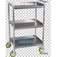 China American Style Trolley on sale