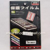 China iPod Nano 4 Screen and Control Wheel Protector on sale