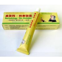 Skin Ointment -- A A For extreme problems of the skin Manufactures