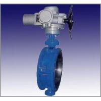 Electric valve Electric Hard Seal Butterfly Valve Manufactures