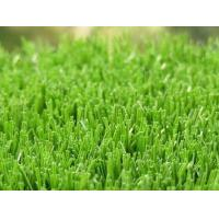 China Artificial Grass for Football Field wholesale