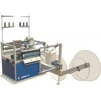 Model SKB Double Serging Machine Manufactures