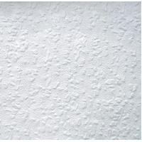 China Vinyl Faced Gypsum Ceiling Tile on sale