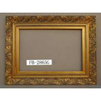Wood Carved Mirror Frame Manufactures