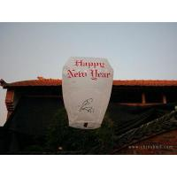 Happy New Year Sky-Lantern Manufactures
