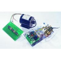 Buy cheap Accessories motor + computer-board + power supply-board from wholesalers