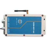 GSM Key to EasyGate (Model: GSM-KEY) Manufactures