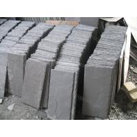 FAQ Raw Silk ItemRoofing Slate-07 Manufactures