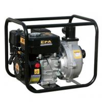 Water Pump HP15 Manufactures