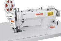 Buy cheap High-speed Lockstitch Sewing Machine FY8900-J from wholesalers