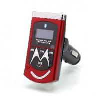 Bluetooth Car MP3 Player Manufactures
