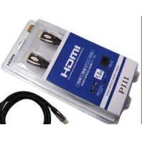 Buy cheap Accessories for NDSiPS3 HDMI  Cable 1.8 m from wholesalers